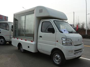 长安江特ZQZ5021XXCA型宣传车