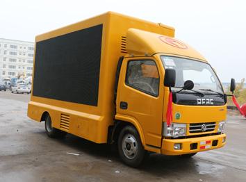 东风锐铃CSC5041XXC4型广告宣传车