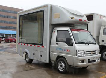 福田驭菱CLW5030XXCB4宣传车