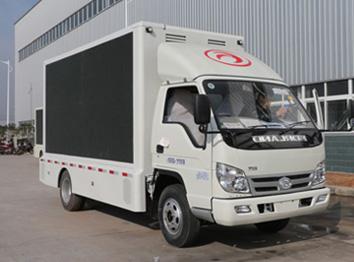 福田BJ5042XXC-G1广告宣传车