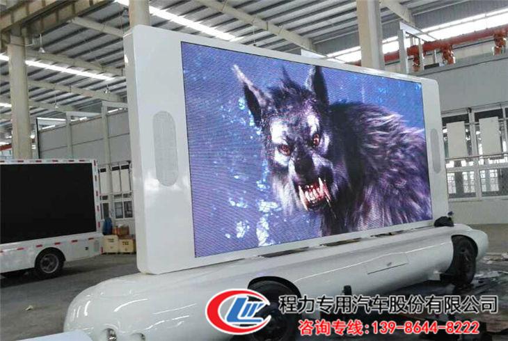 牵引式LED广告车