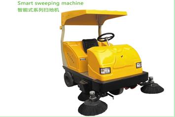 程力LTF-1860智能式扫地机