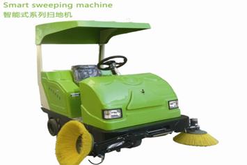 程力LTF-1760A智能式扫地机