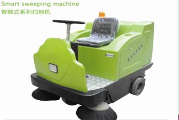 程力LTF-1360智能式扫地机