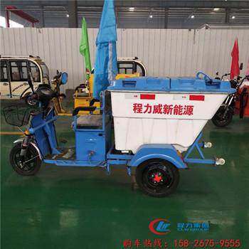 电动三轮环卫保洁垃圾车